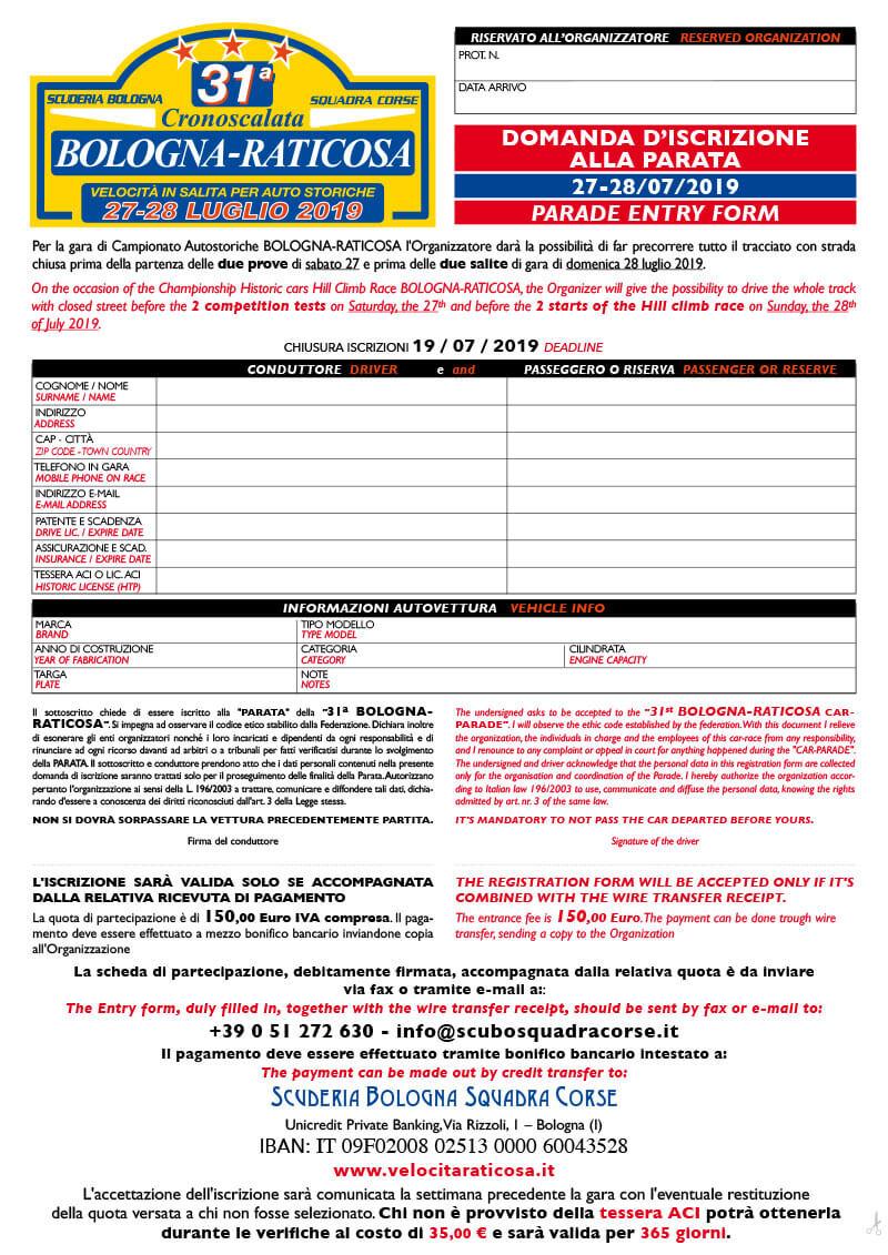31a Bologna - Raticosa, 26-28 Luglio 2019: Domanda d'iscrizione